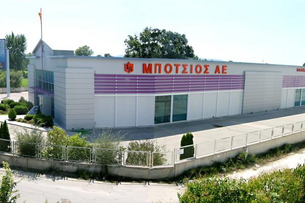 Εκθεσιακό Κέντρο Άρτας