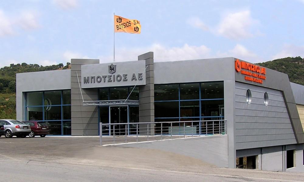 Εκθεσιακό Κέντρο Ηγουμενίτσας