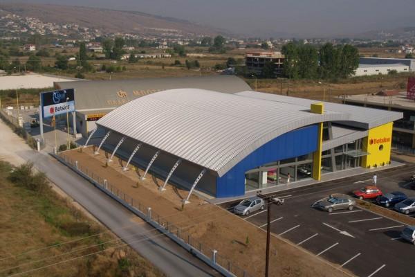 Εκθεσιακό Κέντρο Ιωαννίνων